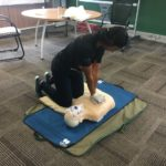 CPR 2